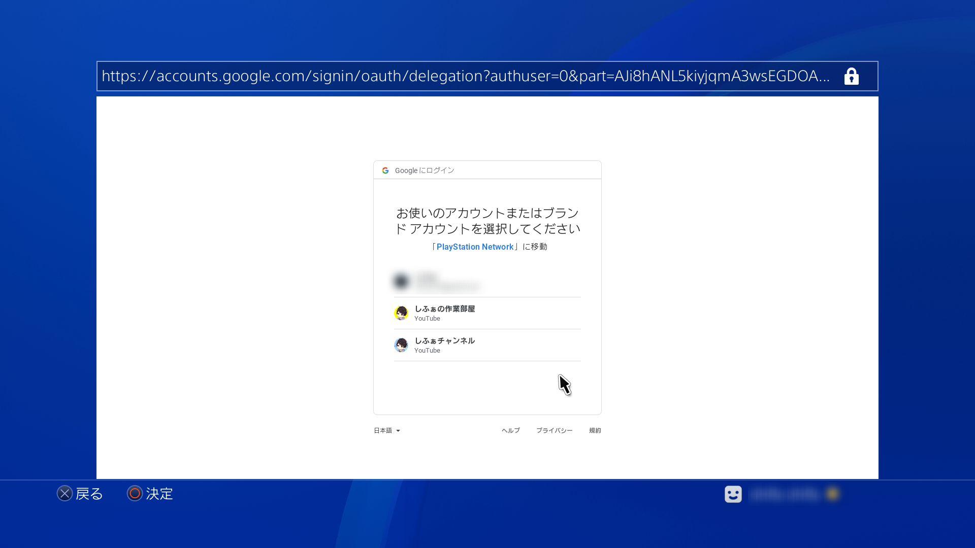 ブロードキャスト 公開 ps4 非